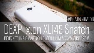 DEXP Ixion XL145 Snatch: бюджетный смартфон с мощным аккумулятором