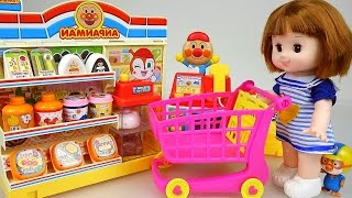 Baby doll and Mini mart toy