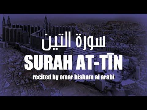 SURAH AT-TIN - سورة التين