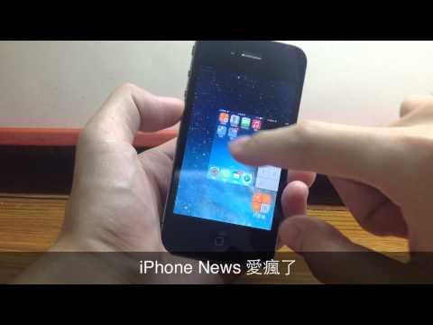 iPhone 4 該不該升級 iOS 7,會很頓嗎?
