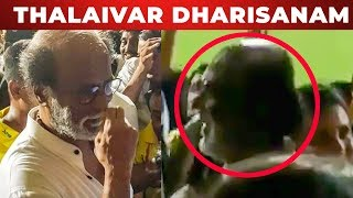 MASS Celebration : Thalaivar Enjoying Match at Chepauk | CSK vs RCB | IPL 2019