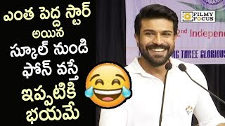 Ram Charan Funny about Phone Call from School @Independence Day Celebrations