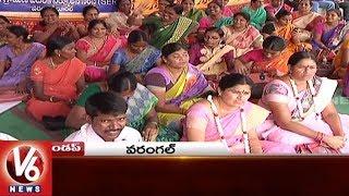 Captain Laxmikantha Rao Visits Basar | T-SERP Employees Strike | Telangana State Roundup