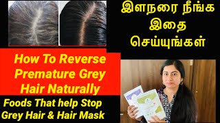 Reverse Grey Hair To Black Naturally || Home Remedy || Food That Reverse Grey Hair ????‍????