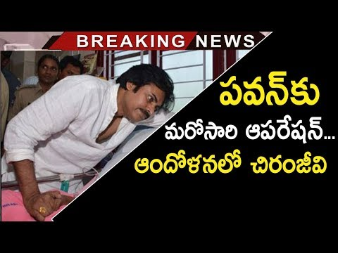 Pawan Kalyan Admitted in Hospital Again! | Pawan Kalyan Health Latest Updates | Tollywood Nagar