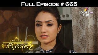 Agnisakshi  17th June 2016    Full Episode