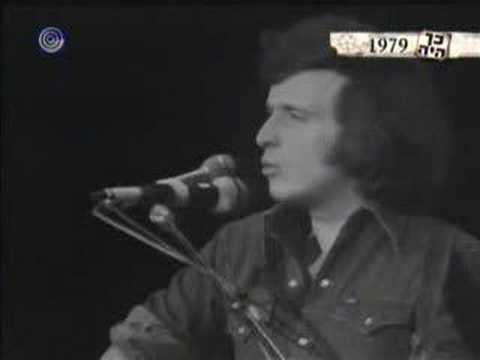 Don Mclean - And I Love You So