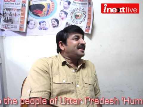 Hum To Hain UP Ke Bhaiya Manoj Tiwaris latest song
