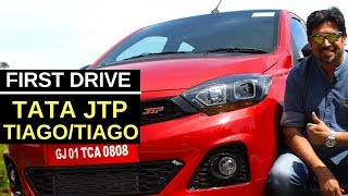 Tata Tiago JTP & Tigor JTP  Review in Hindi / English