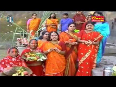 Chhath Song | Dudhwa Lave Gaini Aey Dinanath | Chhath Geet video