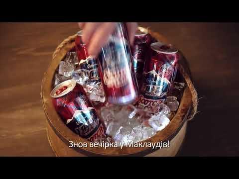 Ice Mix Scotch Type Cola