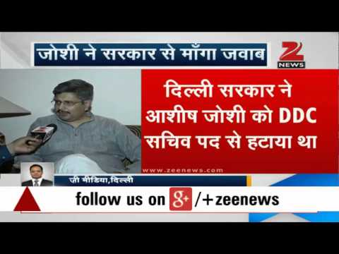 Ashish Joshi writes letter to Delhi govt over his removal from DDC secretary's post
