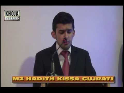 Hadith E Kissa In Gujrati By K.k - Gujrati Dua video