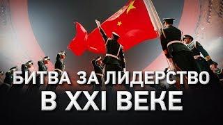Александр Нагорный. Без идеологии не будет сильной экономики