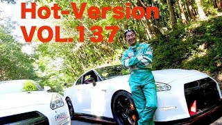 Hot-Version VOL.137 Digest!!【Best MOTORing】
