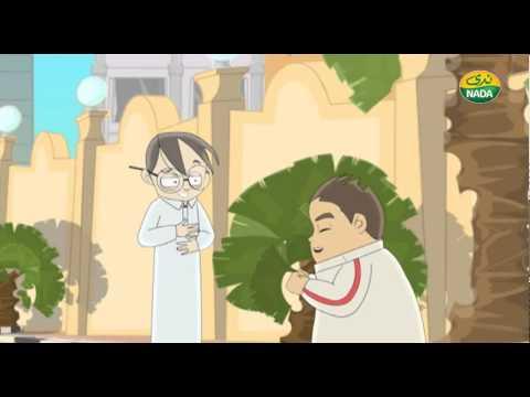 """كرتون """"دانية"""" من """"ندى"""" - الحلقة الخامسة عشر : الغيرة"""