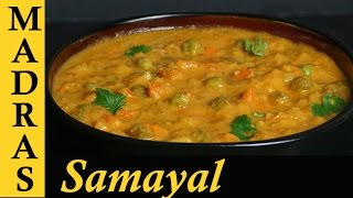 Veg Kurma in Tamil | Vegetable Kurma for Chapathi in Tamil , for rice, parotta