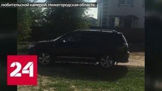 Многодетная мать купила машину, которая оказалась в залоге - Россия 24