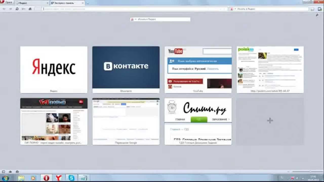 Взлом чужого контакта(без программ). Как взломать страницу вконтакте.