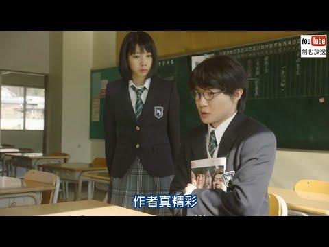 【日本CM】au開新廣告系列由25歲神木隆之介演自我到欠打高中生 (中字)