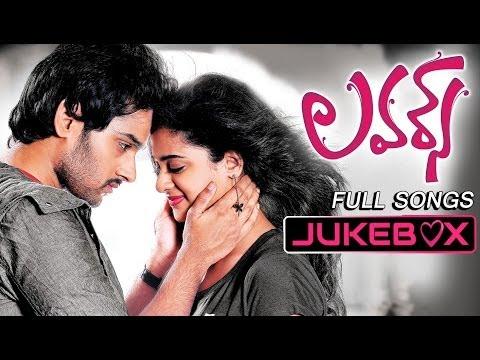 Lovers (లవర్స్)  Telugu Movie || Full Songs Jukebox || Sumanth Aswin, Nanditha video