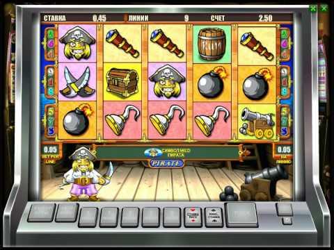Игровые автоматы на фанты онлайнi доход от казино