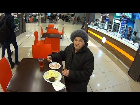 Что бы сделала Бабушка / Если бы у неё были лишние 500 рублей