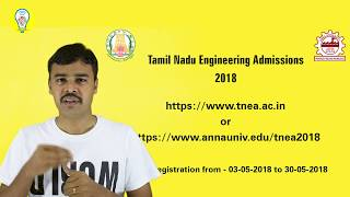 TNEA 2018- How to apply Anna university online counseling# Online Application Registration