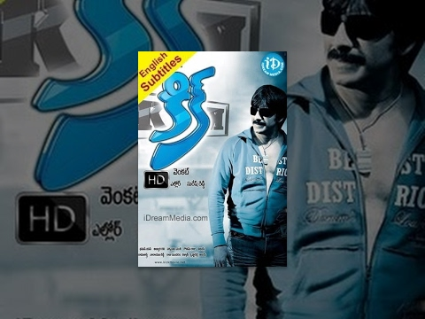 Kick (2009) || Telugu Full Movie || Ravi Teja - Ileana DCruz