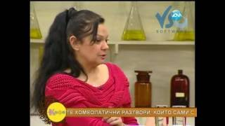 Вербална хомеопатия | Verbal Homeopathy - Silva Doncheva  with English Subs