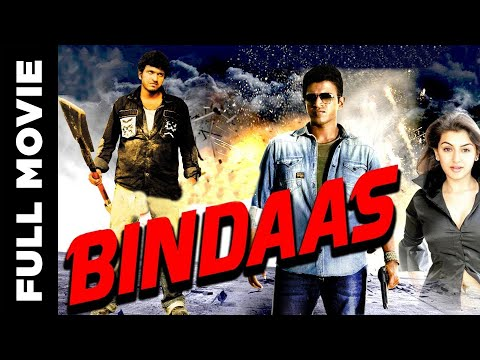 Bindaas│Full Movie│Puneeth Rajkumar Hansika Motwani