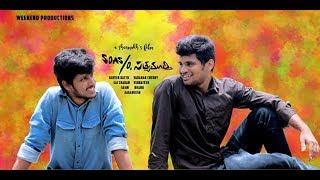 SONS OF SATYAMURTHY Telugu Short Film 2016 BY SHANMUKH FROM WEEKEND PRODUCTIONS