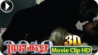 Dracula - Monal Gajjar Romance With Sudheer In - Malayalam 3-D Movie | Dracula [HD]