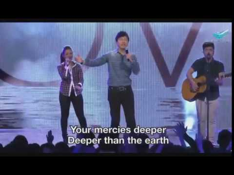 City Harvest Church - Never Let You Go