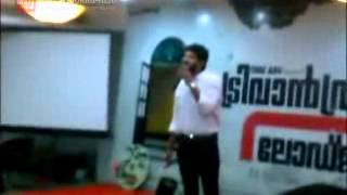 Trivandrum Lodge - DULQUER SALMAAN speaking at Trivandrum Lodge Audio Launch Video