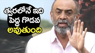 Suresh Babu FIRED On Film Makers | Mental Madhilo Full movie online | TFPC