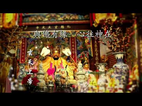 玄天上帝, 觀音菩薩, Taoist Deities Music Videos