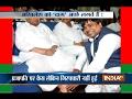 FIR lodged against UP minister Prajapati, no arrest till now- Video