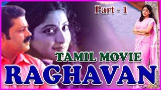 Boologam - Raghavan - Latest Tamil Full Length Movie - 2013 - Suresh Gopi ,Manya Part -1