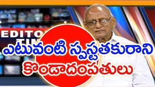 No Clarity On Konda Surekha Party Change From TRS | IVR Analysis