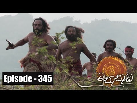 Muthu Kuda | Episode 345 01st June 2018