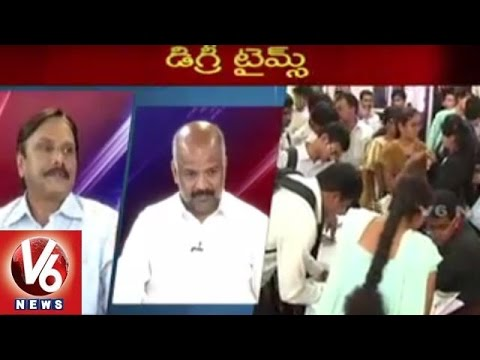 Special Debate on Educational Sysytem | Students Confusion in Choosing Courses | V6 News