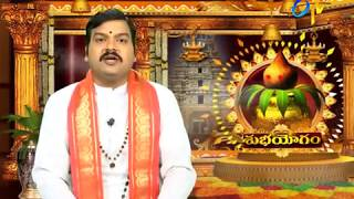 Aradhana | 28th June 2017 | Full Episode | ETV Telugu