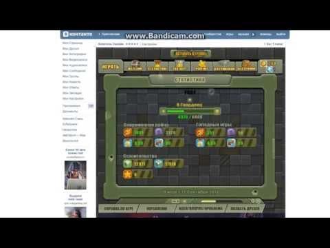 Копатель онлайн #1 Цветные НИКИ - видео на Krivoruky.Ru