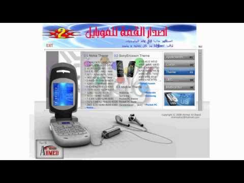 Xxx Mobile 2 video