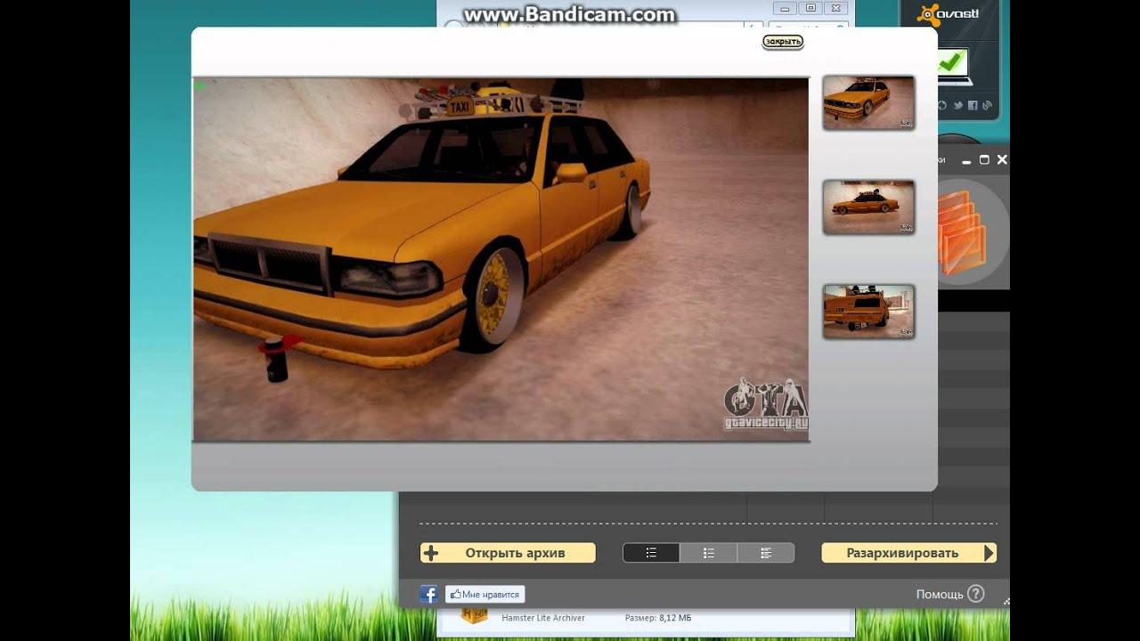 1# Моды на замену машин в Gta-Samp! - YouTube