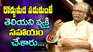 Unknown Person Helped Me When I Am In Critical Stage Says Subhalekha Sudhakar | NTV