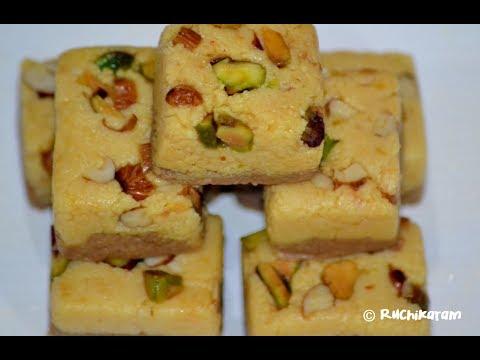 പാൽപ്പൊടി കൊണ്ട് ഒരടിപൊളി ബർഫി | Bakery Style Milk Powder Burfi | Paalpodi Burfi thumbnail