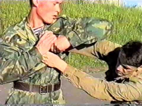 Kombat sambo, self defense part  5 Image 1