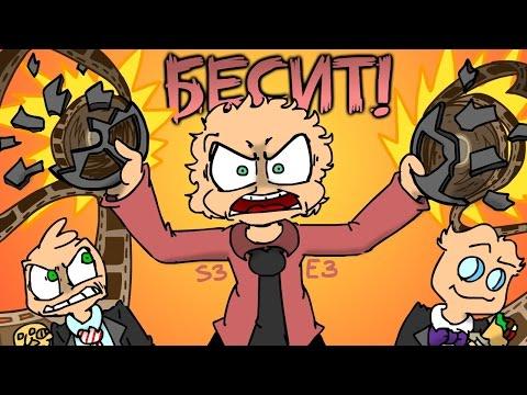 БЕСИТ российское кино!